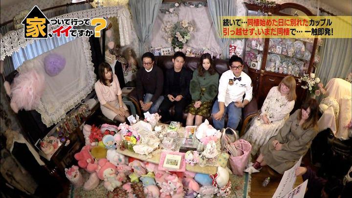 2017年12月30日鷲見玲奈の画像07枚目