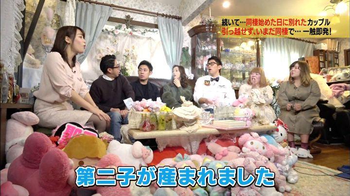 2017年12月30日鷲見玲奈の画像12枚目