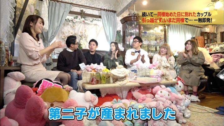 2017年12月30日鷲見玲奈の画像13枚目