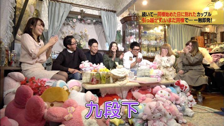 2017年12月30日鷲見玲奈の画像17枚目