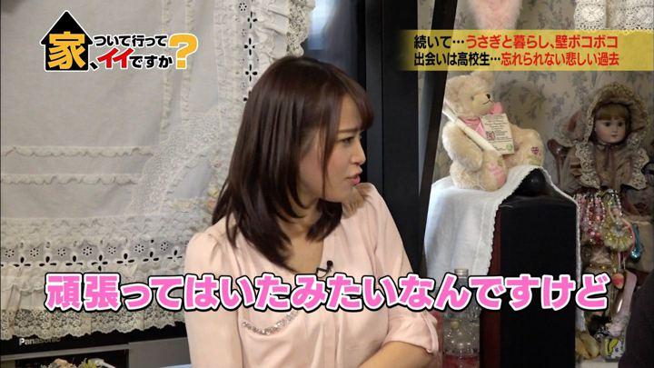 2017年12月30日鷲見玲奈の画像20枚目