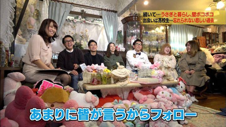 2017年12月30日鷲見玲奈の画像22枚目