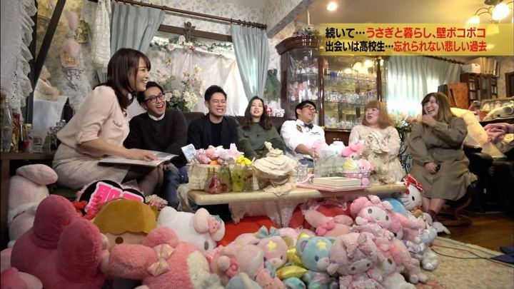 2017年12月30日鷲見玲奈の画像23枚目
