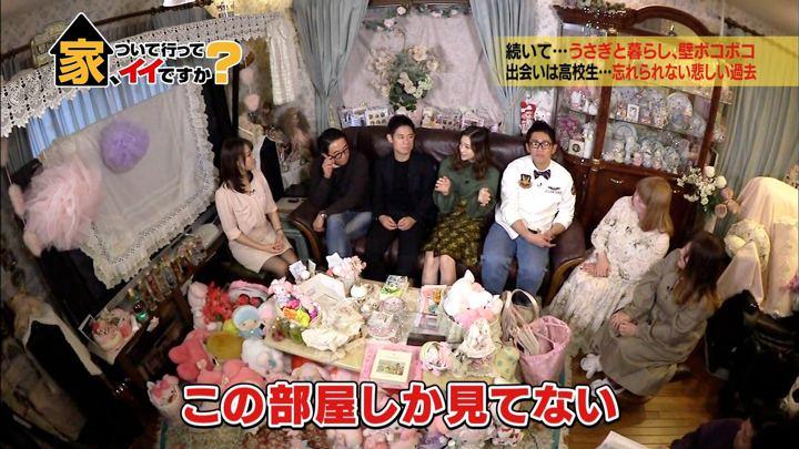 2017年12月30日鷲見玲奈の画像24枚目