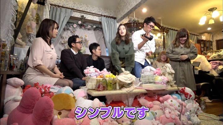 2017年12月30日鷲見玲奈の画像25枚目