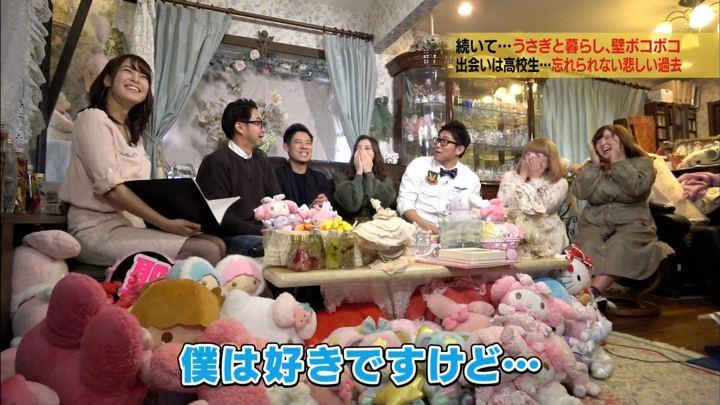 2017年12月30日鷲見玲奈の画像27枚目