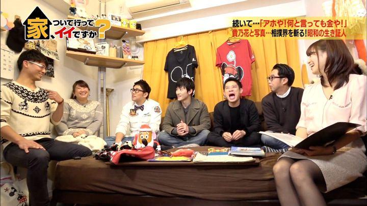 2017年12月30日鷲見玲奈の画像31枚目