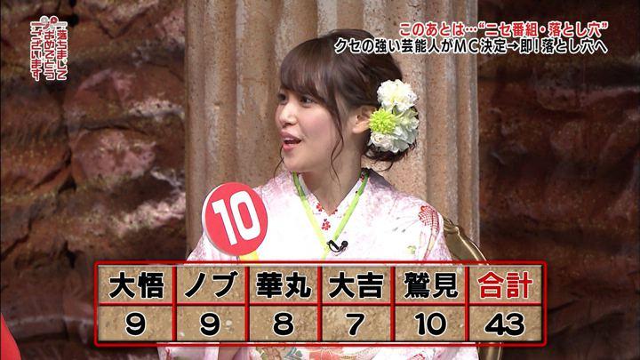 2017年12月31日鷲見玲奈の画像25枚目
