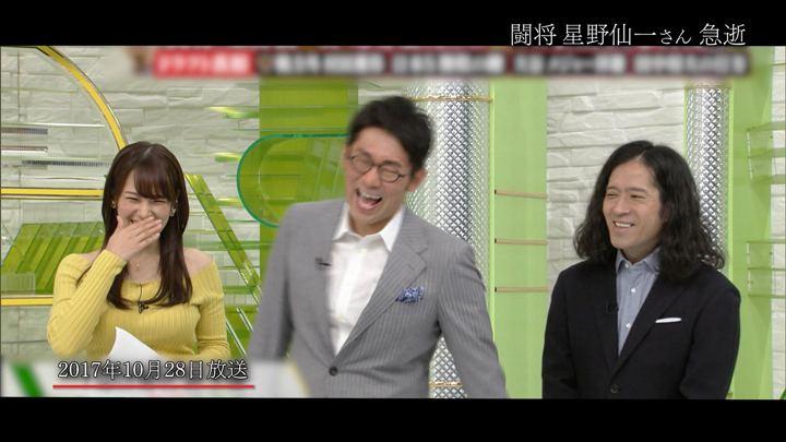 2018年01月06日鷲見玲奈の画像01枚目