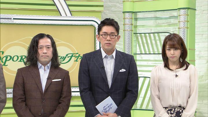 2018年01月06日鷲見玲奈の画像10枚目