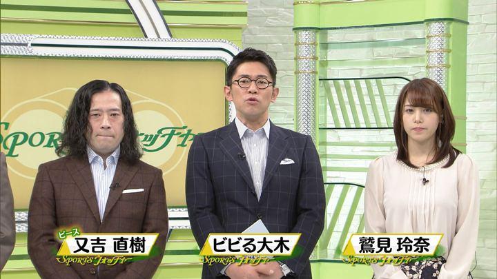 2018年01月06日鷲見玲奈の画像11枚目