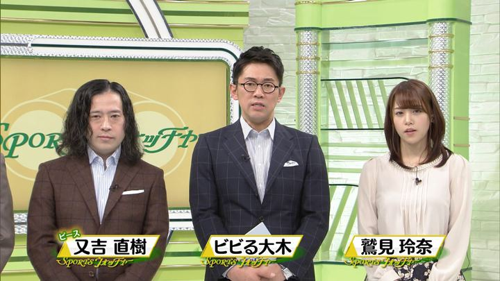 2018年01月06日鷲見玲奈の画像12枚目