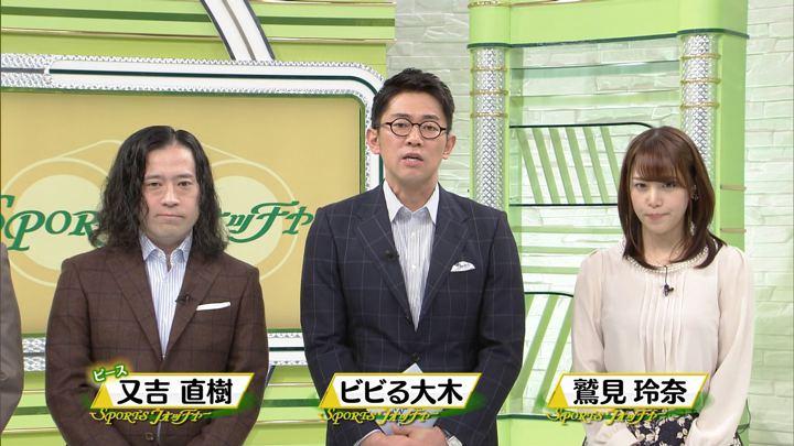 2018年01月06日鷲見玲奈の画像13枚目
