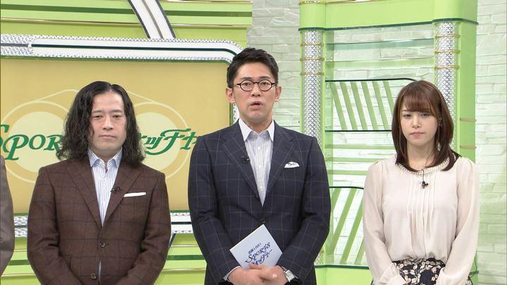 2018年01月06日鷲見玲奈の画像14枚目