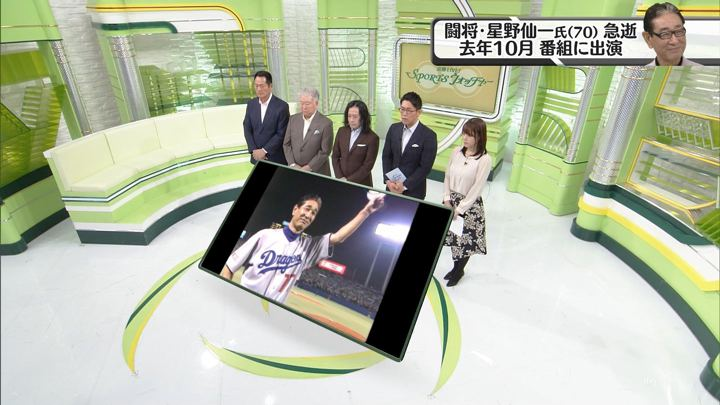 2018年01月06日鷲見玲奈の画像15枚目