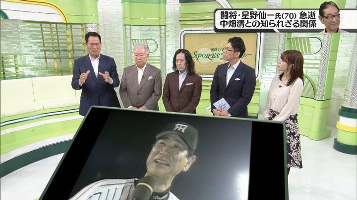 2018年01月06日鷲見玲奈の画像16枚目