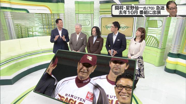 2018年01月06日鷲見玲奈の画像17枚目