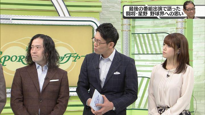 2018年01月06日鷲見玲奈の画像19枚目