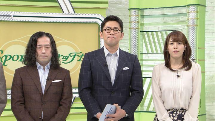 2018年01月06日鷲見玲奈の画像25枚目
