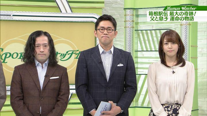 2018年01月06日鷲見玲奈の画像26枚目