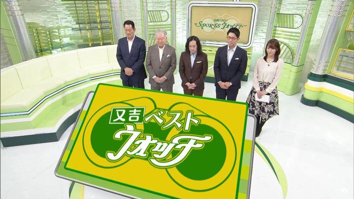 2018年01月06日鷲見玲奈の画像28枚目