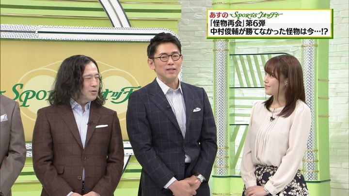 2018年01月06日鷲見玲奈の画像31枚目