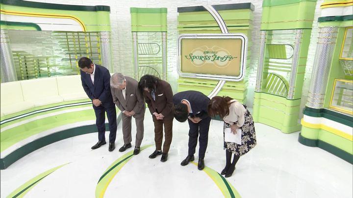 2018年01月06日鷲見玲奈の画像34枚目