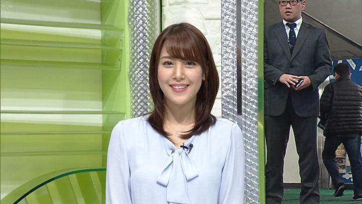 2018年01月10日鷲見玲奈の画像02枚目