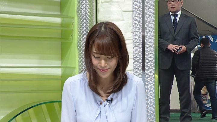 2018年01月10日鷲見玲奈の画像03枚目