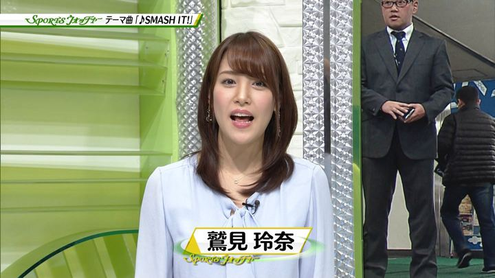 2018年01月10日鷲見玲奈の画像04枚目