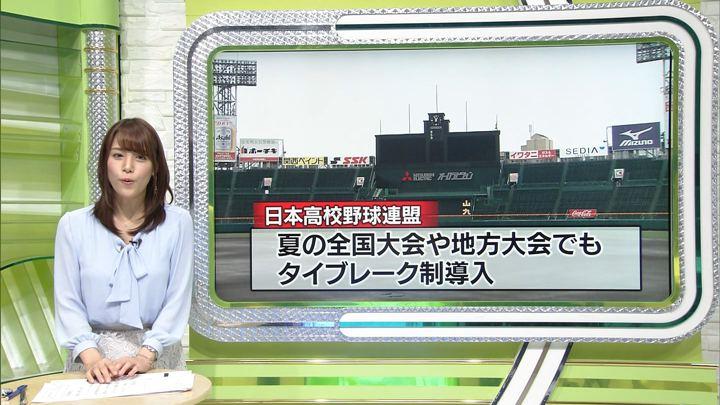 2018年01月10日鷲見玲奈の画像11枚目