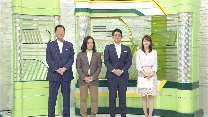 2018年01月13日鷲見玲奈の画像01枚目
