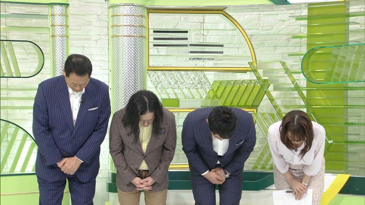 2018年01月13日鷲見玲奈の画像02枚目