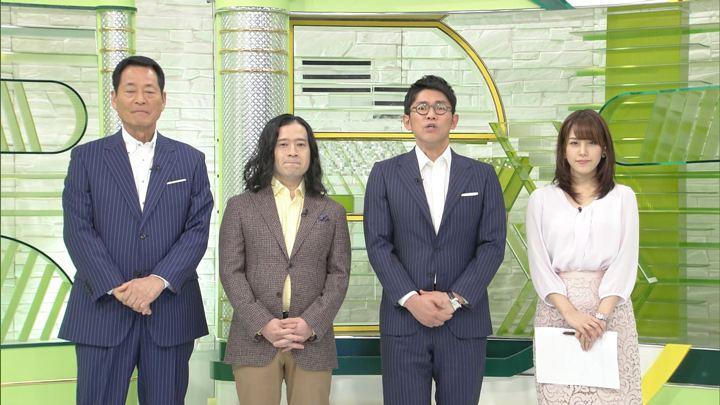 2018年01月13日鷲見玲奈の画像03枚目