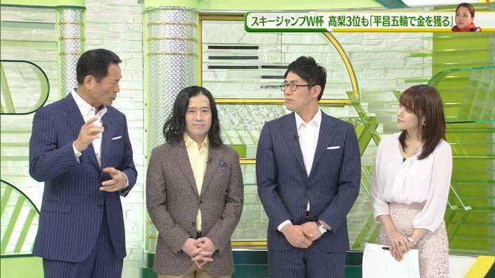 2018年01月13日鷲見玲奈の画像04枚目