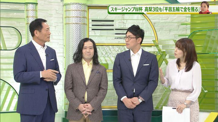 2018年01月13日鷲見玲奈の画像05枚目