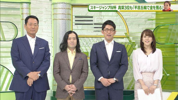 2018年01月13日鷲見玲奈の画像06枚目