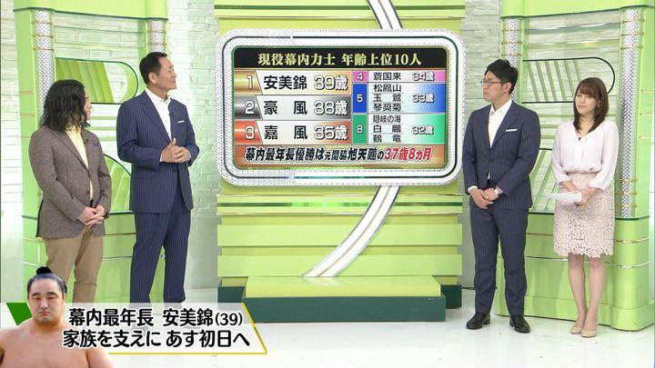 2018年01月13日鷲見玲奈の画像08枚目
