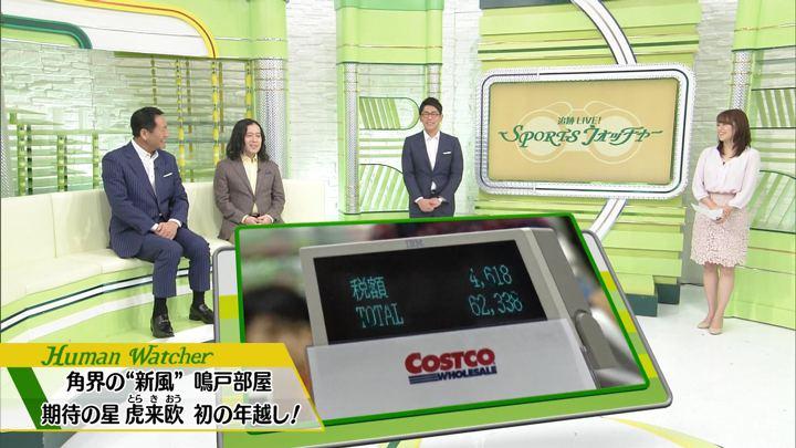 2018年01月13日鷲見玲奈の画像11枚目
