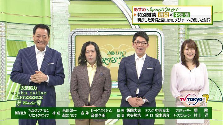 2018年01月13日鷲見玲奈の画像18枚目