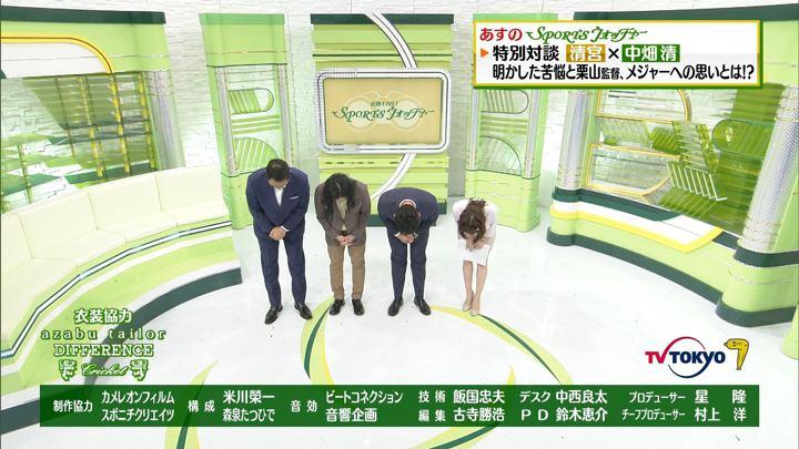 2018年01月13日鷲見玲奈の画像19枚目