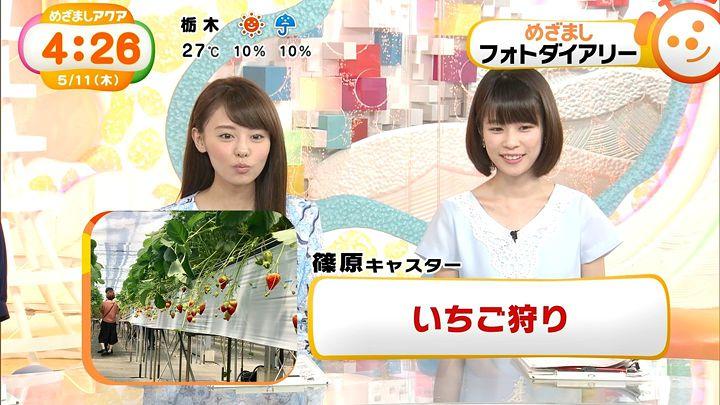 suzukiyui20170511_08.jpg