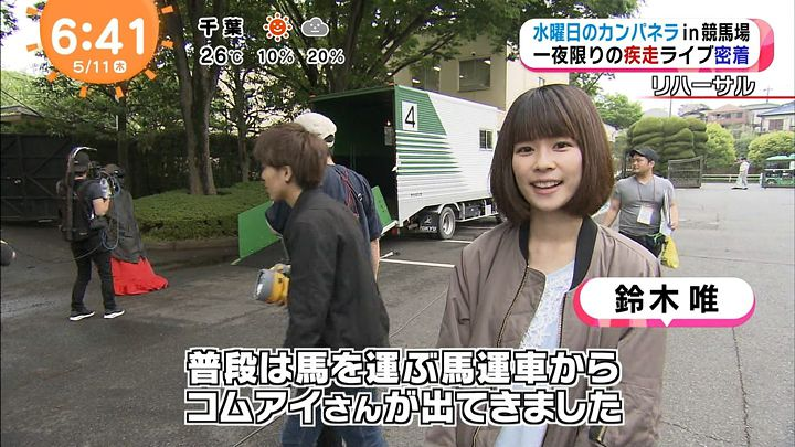 suzukiyui20170511_21.jpg