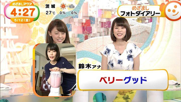 suzukiyui20170512_12.jpg