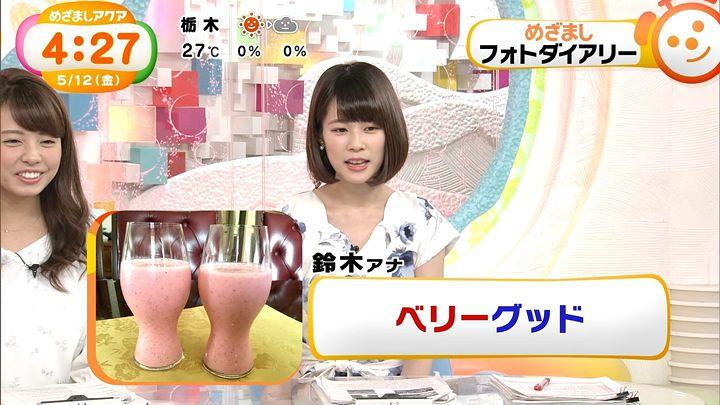 suzukiyui20170512_13.jpg