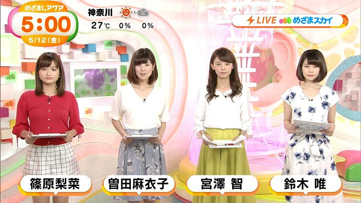 suzukiyui20170512_15.jpg