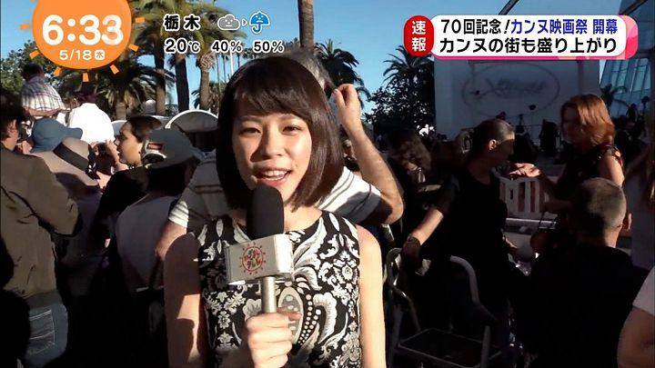 suzukiyui20170518_02.jpg
