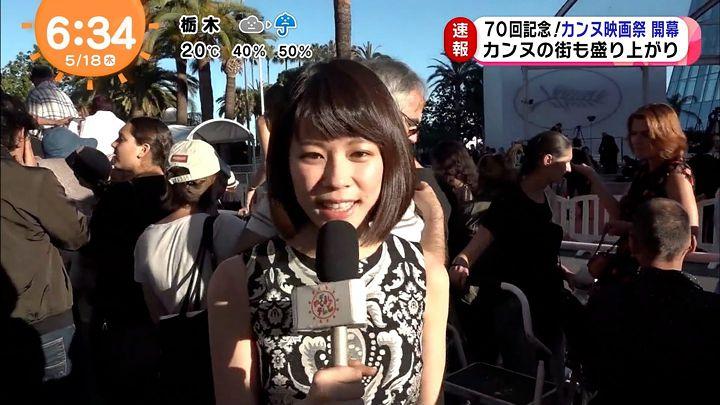 suzukiyui20170518_03.jpg