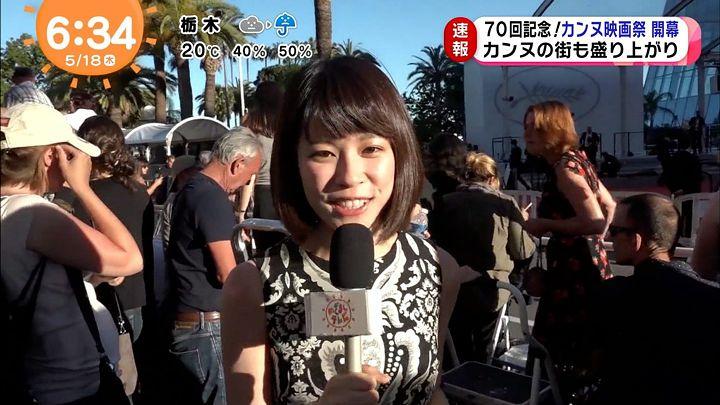 suzukiyui20170518_04.jpg