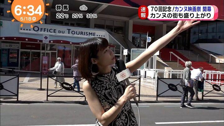 suzukiyui20170518_05.jpg